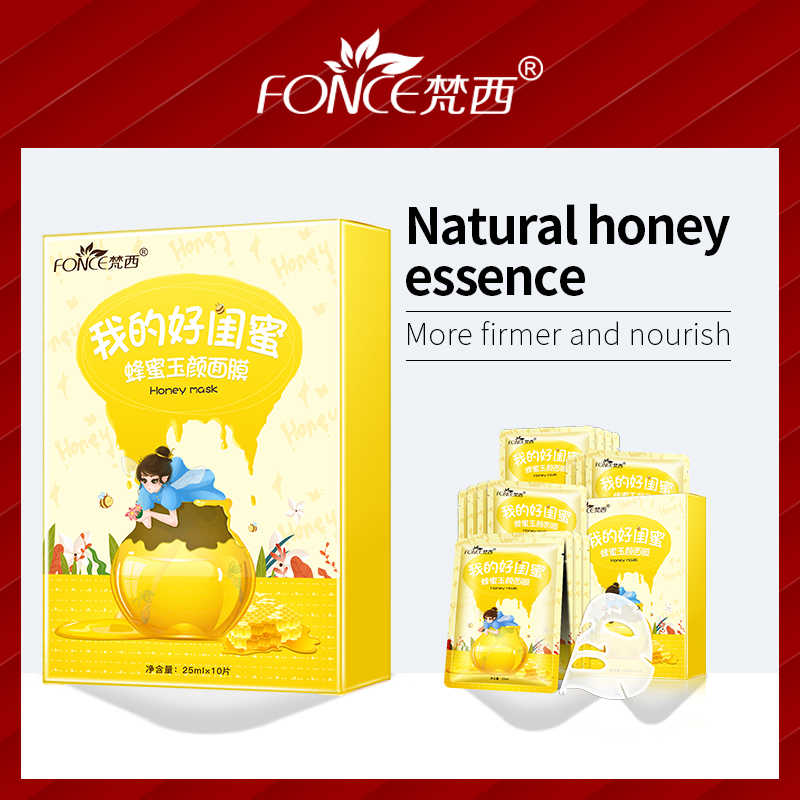 Detail Feedback Questions about Korean Honey Face Mask