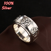 S925 Sterling Silver Retro Thai silver six word lotus turns the opening man's ring