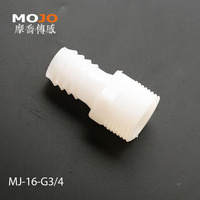 2019 Free shipping!(100pcs/Lots) MJ 16 G3/4 straight through joint 16mm to G3/4 male thread connector pipe fitting