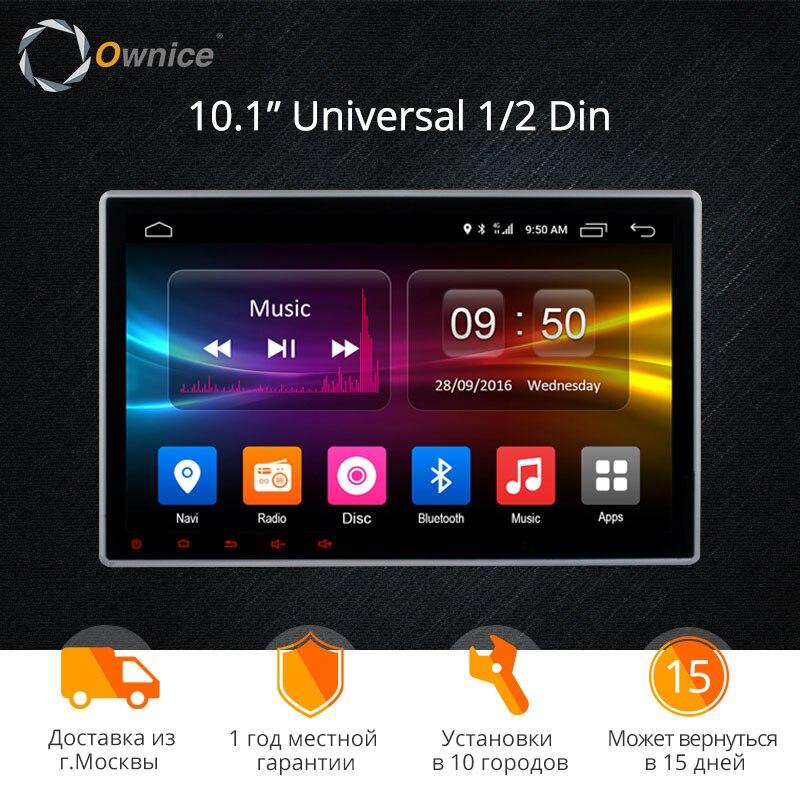 Ownice K1 K2 2Din 10.1 polegada HD android 6.0 octa núcleo Universal car radio stereo DVD Player Navegação GPS TPMS carplay 4G LTE