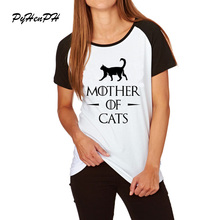 Mother of Cats T- shirts