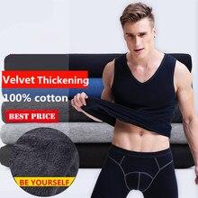 Men's Cotton Solid Color Winter Warm Underwear Set Velvet Thickening Vest Pants Suits(for A Suit)