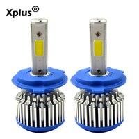 H4 High Low Double Beam H7 LED Auto Headlight Headlamp 360 Degree COB Conversion Kit 3000lm