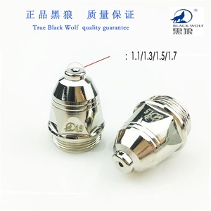 Image 2 - High Quality P80 Inverte Plasma Cutter Cutting Gun Plasma Consumable Black Wolf Accessories Nozzle tips Electrode CNC 100PK