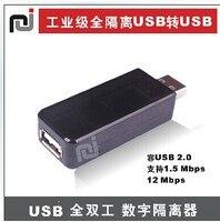USB Isolated Digital Isolator USB To Usb Signal Power Audio Isolation
