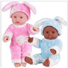 30cm Newborn Reborn Doll Baby Simulation Soft Vinyl Dolls Children Kindergarten Lifelike Toys for Girls Birthday Gift