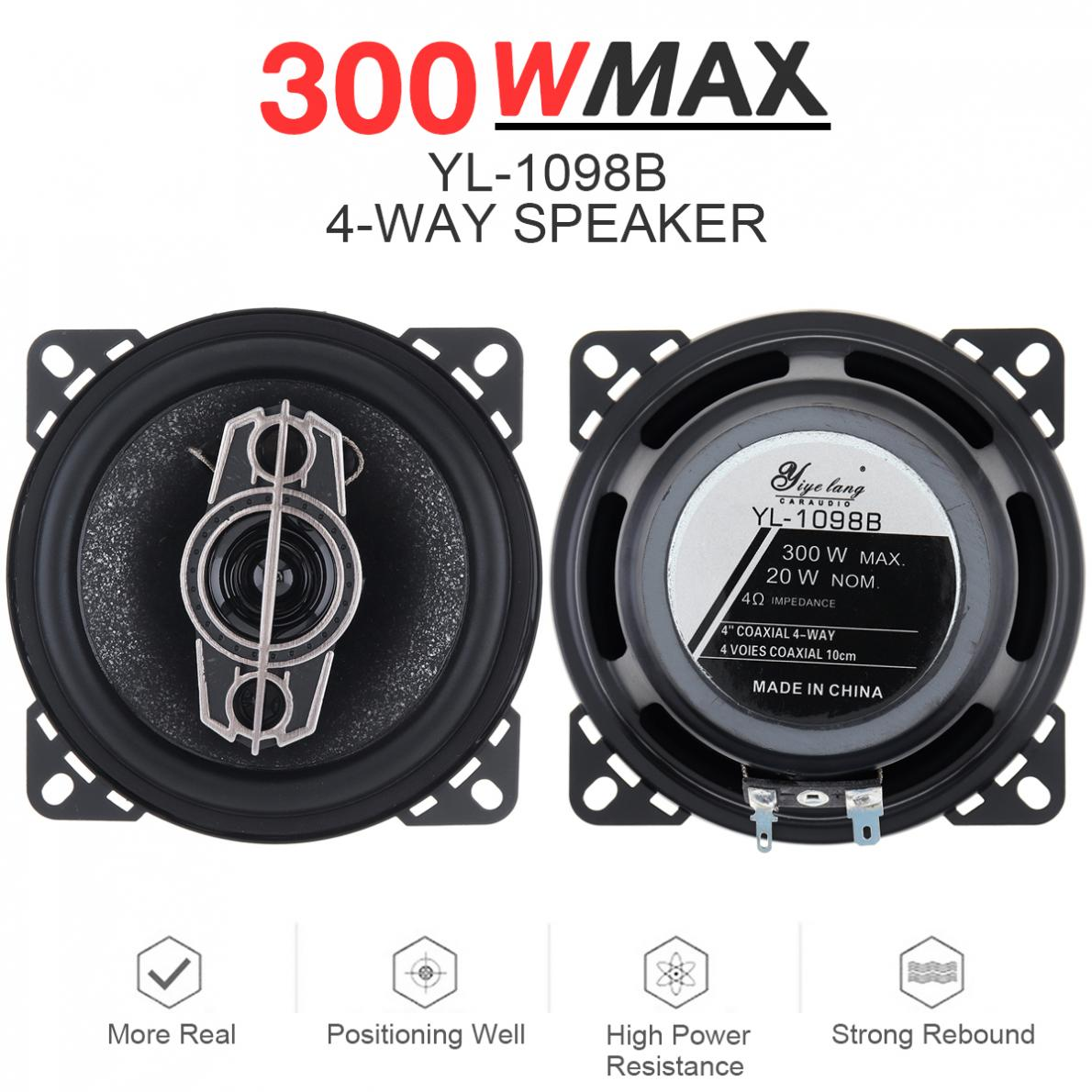 2pcs 4 Inch 300W 4 Way Durable Car Coaxial Auto Music Stereo Full Range Frequency Hifi Speakers Non destructive Installation|Coaxial speakers| - AliExpress