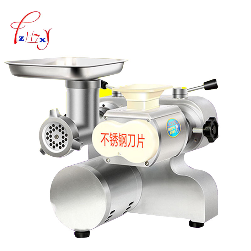 Commercial Electric meat slicer meat grinder Stainless Steel Desktop Type Meat Cutter and grinder function 1pc household appliances electric meat grinder stainless steel meat grinder fully automatic broken vegetables ground meat