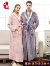 Winter Couples Thick Warm Flannel Robe Lovers Man And Women Long Kimono Bathrobe Thermal Ankle-Length Coral Fleece Robes