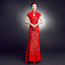 2017 New Red Women vintage Cheongsam Sexy Qipao lace fishtail long dress Party gown Chinese style evening dresses qi pao CNE618