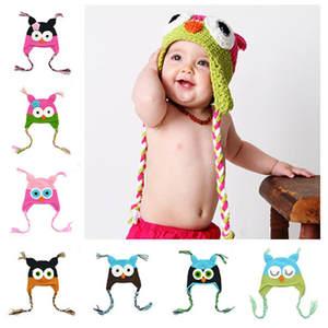 MUQGEW Winter Toddler Knitted Cap kids baby beanies Hat  sc 1 st  Google Sites & best top baby owl hat knitting pattern brands