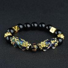 Золотой цвет изменение температуры цвет счастливый буддизм браслеты писю храбрые солдаты Pixiu плетеный Канат энергии браслеты и браслеты