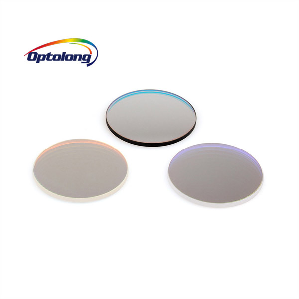 OPTOLONG Filter H-Alpha 7nm SII-CCD 6.5nm OIII-CCD 6 (6)