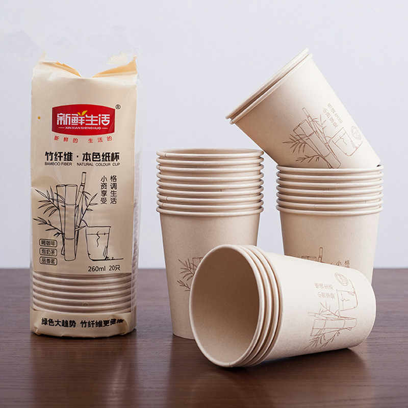 20pcs/pack Environmentally Bamboo Fiber Paper Cups Office Disposable Tea Cups Coffee Cup Thick Hot Drink Cup