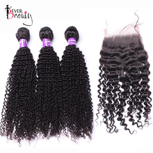 4A4B Human Hair Bundles With Closure Kinky Curly Ever Beauty Brazilian Hair Weave 3 Bundles With 4*4 Lace Closure Remy Hair