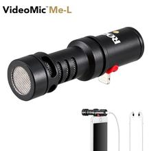 цена на Original RODE Videomic ME-L Microphone for lightning connector jack for iPhone X 7plus 7 8 Smartphone microphone