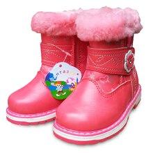Лидер продаж, 1 пара зимние кожаные Детские ботинки брендовые вельветовые детские зимние сапоги для мальчиков теплая хлопковая стеганая мягкие кожаные туфли