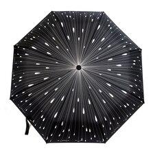 Творческий Метеор Полностью Автоматический Зонт Мода Черный 3 Складной Зонтик Дождь Женщины Мужчины Зонтик Ветрозащитный Большой Зонтик
