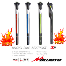 ULLICYC Super strength Ultra light  MTB Bike/road bike Full Carbon Bicycle parallel Seat posts Parts27.2/30.8/31.6/*350/400mm