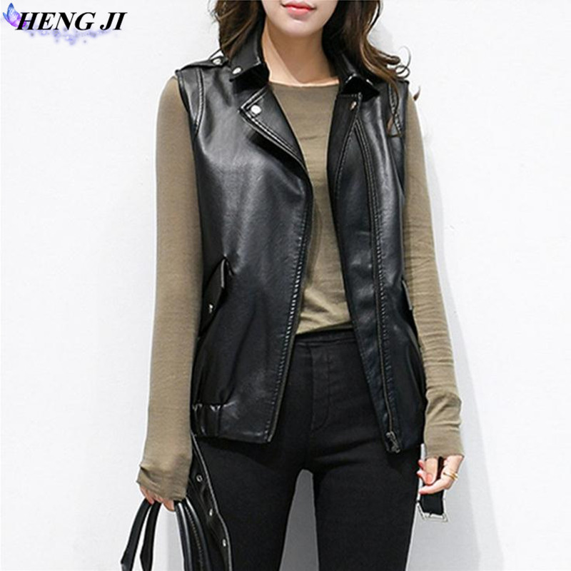 2017 winter new style, PU fur garment ladies short vest, repair, motorcycle clothes, horse clip, high quality, free shipping