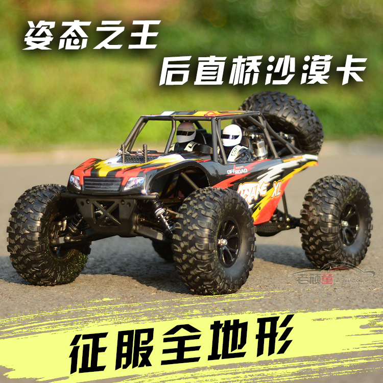 Axial Remote Control : Vrx scale vs axial ax waterproof wd off road