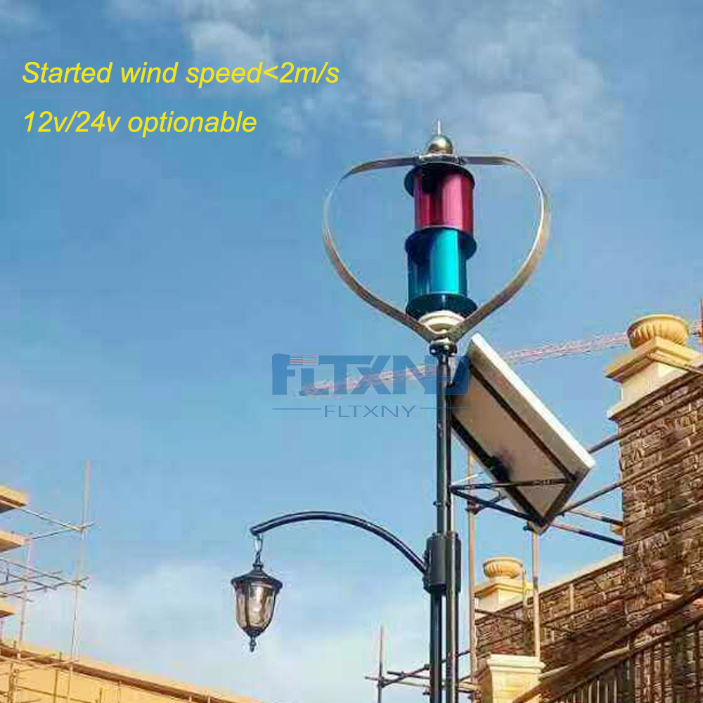 vertical wind turbine generator 100w/200w wind mill free energy generator 12v 24v cheap generator usa stock 880w hybrid kit 400w wind turbine generator