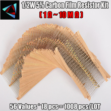 FREE SHIPPING 1008Pcs 56 Values 1/2W Carbon Film Resistor 1-10M ohm Electronic Component Set resistance value that you need 2pcs rx24 25w aluminium housed high power resistor metal shell heatsink resistance 0 1 0 5 1 10 20 30 50 ohm multiple values