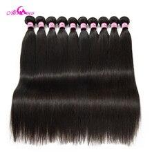 Ali Coco бразильские прямые волосы 10 пряди 8-30 дюймов натуральные кудрявые пучки волос remy волосы на заказ логотип