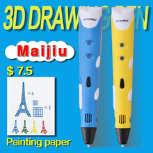 3D pen myriwel first generation RP-100A nozzle 1.75mmABS3D printer pen children's birthday present graffiti drawing 3D model pen