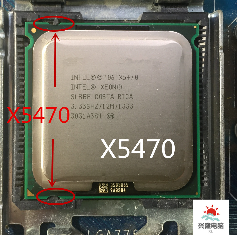 Intel socket 775 Xeon X5470 Quad Core 3.33GHz 12MB 1333MHz