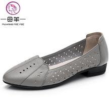 658e8d5ae9db1 Shoes Muyang Yorumlar - Online Alışveriş Shoes Muyang Yorumlar  Aliexpress.com'da | Alibaba Group