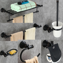 AOBITE Bath Hardware Sets Black Metal Bathroom Accessories Set Single Double Towel Bar Toilet Brush Hook Paper Soap Holder 5200 bathroom hardware accessories chrome single towel bar rail toilet paper holder shower soap dish pump brush holder glass shelf