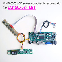 For LM150X08-TLB1 computer LCD monitor 1024*768 LVDS 15″ 20-pins 60Hz 2-lamp CCFL M.NT68676 display controller driver board kit