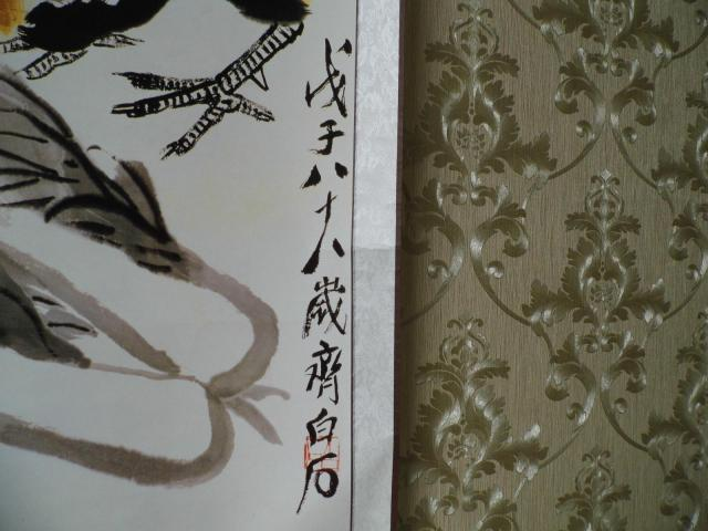 Qi Baishi decorative painting living room murals study Chinese painting Chinese restaurant hanging paintings in Figurines Miniatures from Home Garden