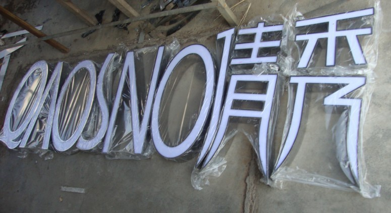 Factoy Outdoor Outdoor Acrylic LED big letters sign ...