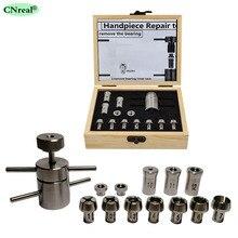 1 set Dental Handpiece Repair Tool Bearing Disassemble & Install Cartridge Maintenance Chucks Standard\Torque\Mini