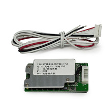 цена на for 18650 Li-ion Lithium Battery Protection Board Battery Charging w/ Balance circuit 20A BMS