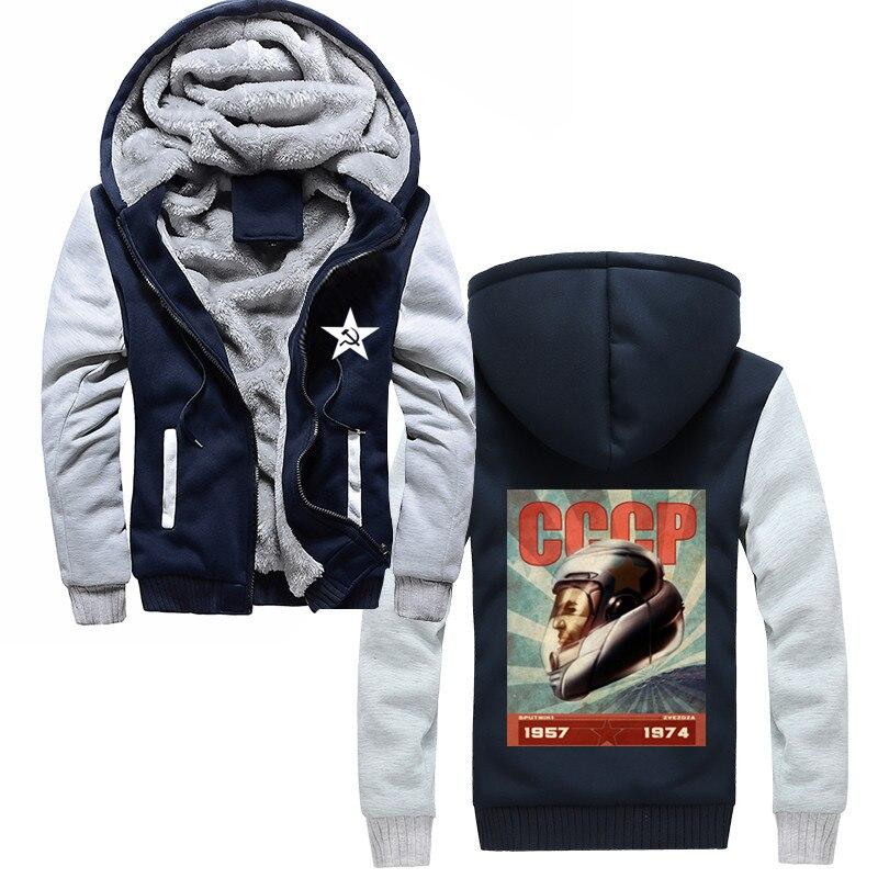 Mode hiver nouveaux hommes garder sweats à capuche chauds soviétique espace course astronaute spoutnik propagande communisme 3D imprimer vestes Cool Hoody