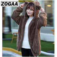Women Hoodies Zipper Girl Winter Loose Fluffy Bear Ear Hoodie Hooded Jacket Warm Outerwear Coat Cute Sweatshirt Zip-up