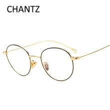 Модные круглые очки оправа женские Lunette Femme винтажные металлические оправа с прозрачными линзами оптические очки женские 9608