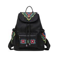 Лидер продаж Китайский Стиль Национальный Для женщин вышитые рюкзак бабочка мешок женский нейлон Винтаж Back Pack Колледж студентов Школьные сумки