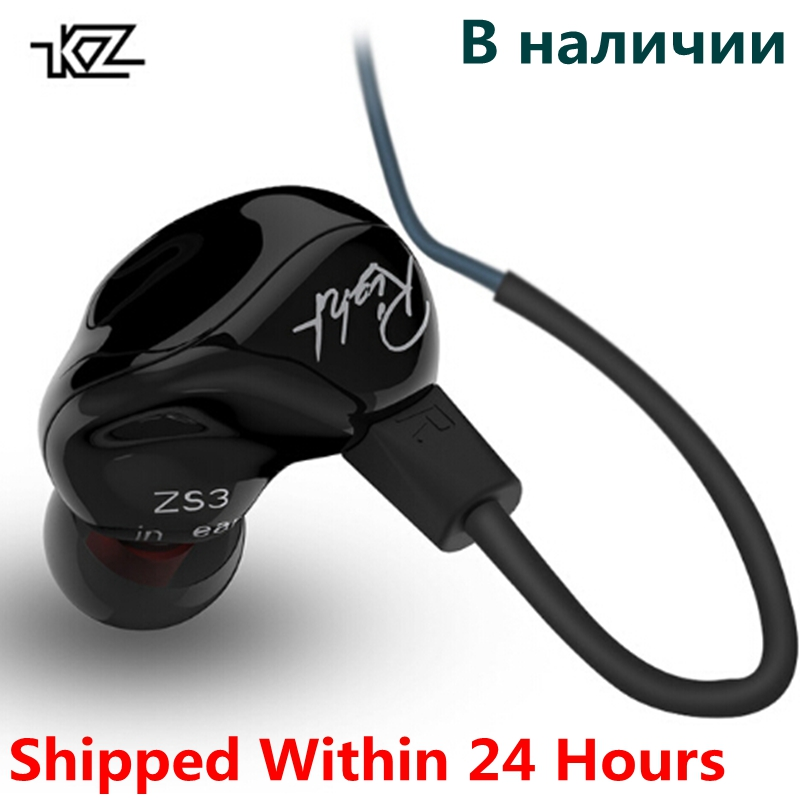 Original KZ ZS3 Earphone Ear Hook Headphones Noise Isolating Detachable Cable HiFi Stereo Headset With Microphone For iPhone new kz zs3 in ear headphones stereo headset ear hook running sport earphone noise cancelling earbuds headphones with microphone