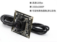 200W 1080p High Speed 120fps USB 2.0 Camera Module OV2710 Standard UVC Protocol