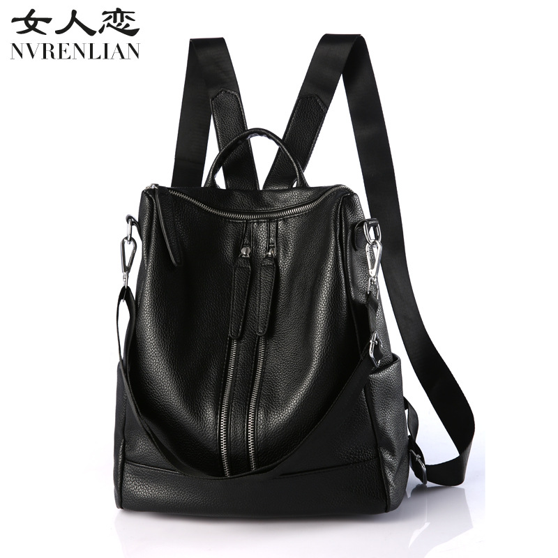Vintage Women Backpack PU Leather Shoulder Bag Casual Backpacks Female Travel Bag School Bags Cover Mochilas Bolsas Feminina doodoo fashion streaks women casual bear backpacks pu leather school bag for girl travel bags mochilas feminina d532