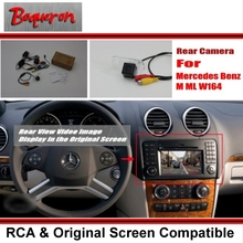 Резервное копирование Обратный Камера для Mercedes-Benz M ML W164 ML450 ML350 ML300 ml250-заднего вида Камера/RCA и оригинальный Экран Совместимость