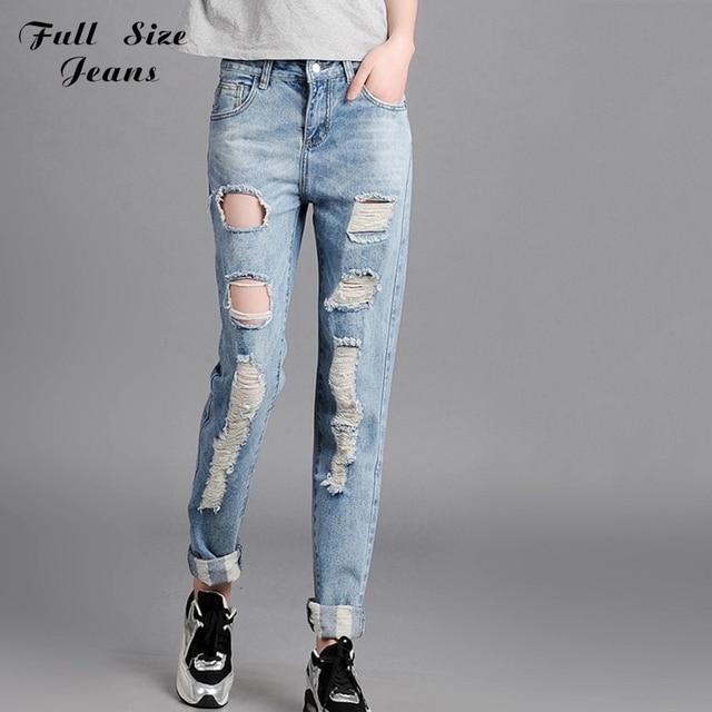 6118d58bfa7 Baggy Jeans For Womens Vintage Retro Ripped Big Hole Rock Vintage Pencil  Pants American Apparel Jordan 11 Legend Blue 24 26 28