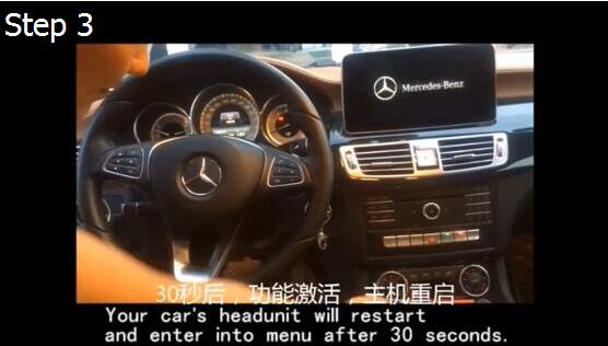 Mercedes Comand Hidden Menu