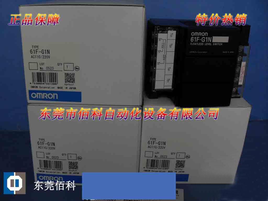 Prix spécial nouveau commutateur de niveau de liquide OMRON d'origine 61F-G1N AC110/220 V