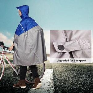 Image 4 - QIAN yağmur geçirmez geçirimsiz açık moda yağmur panço sırt çantası yansıtıcı bant tasarım tırmanma yürüyüş seyahat yağmur kılıfı