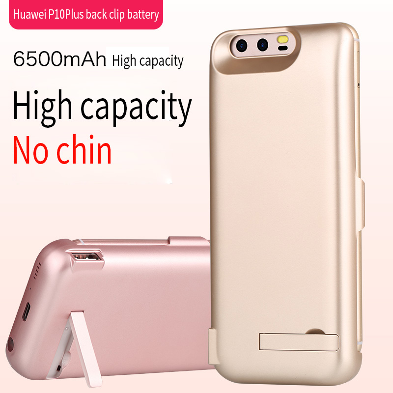 5500/6500mAh power bank For <font><b>Huawei</b></font> <font><b>P10</b></font> Plus <font><b>Battery</b></font> Charger mah <font><b>Case</b></font> <font><b>Battery</b></font> <font><b>Case</b></font> <font><b>P10</b></font> Charging <font><b>Cases</b></font> Charger Ultra Slim image